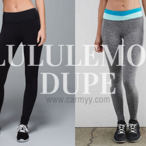 Fit & Fashionable Friday: Lululemon Dupe