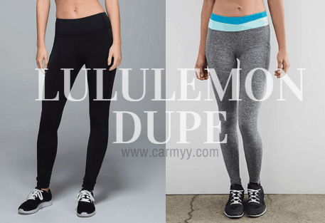 Lululemon Dupe! Worth it? www.carmyy.com/lululemon-dupe