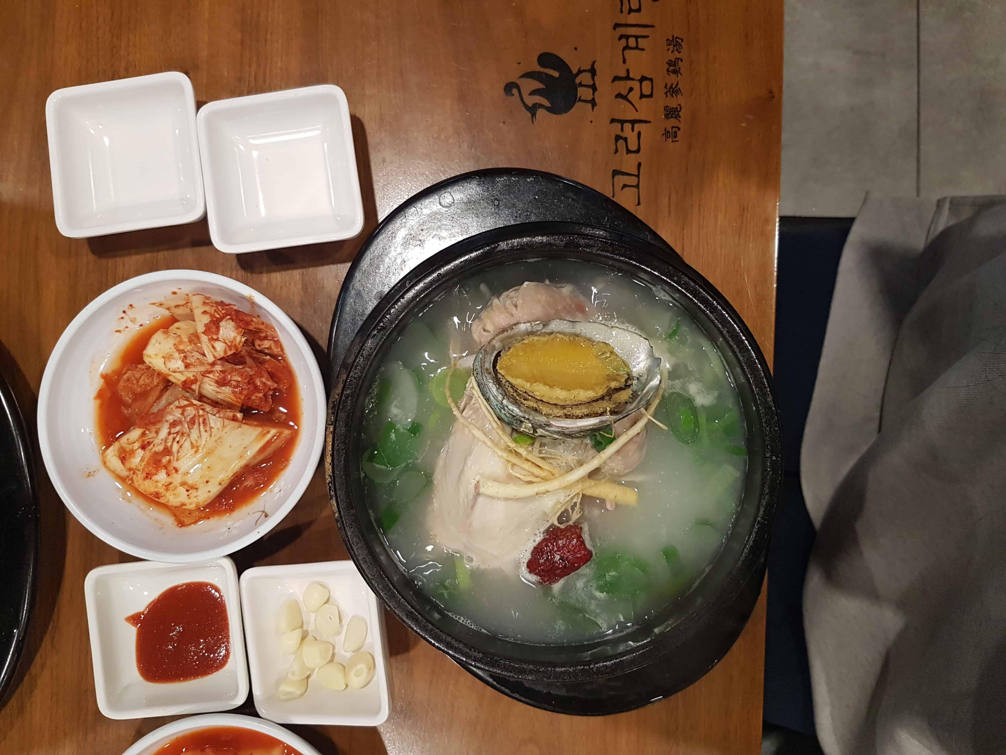 1 Seosomun-ro 11-gil, Seosomun-dong, Jung-gu, Seoul